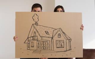 Что такое ипотека без первоначального взноса