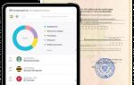 Какие документы требуются для открытия ООО?