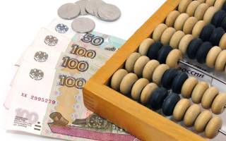 Проводка поступление денег в кассу от покупателя