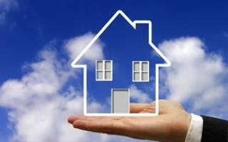 Что такое ипотека на жилье в России