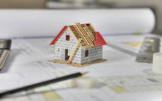 Как получить кредит на строительство частного дома