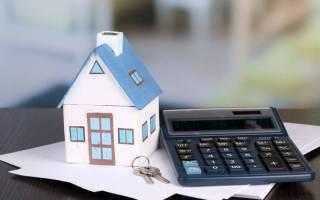 Какую минимальную сумму можно взять в ипотеку