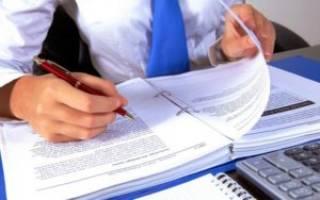 Какие документы должны быть у ИП