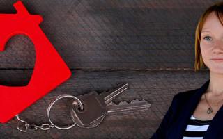 Как поменять страховую компанию по ипотеке