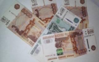 Доверенность на получение денег из кассы предприятия