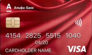 Как рассчитать сумму кредита по зарплате