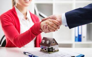 Как взять кредит на покупку дома
