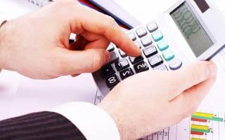 Основные условия предоставления кредита это
