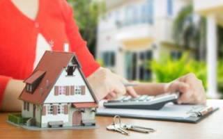 Как получить господдержку по ипотеке
