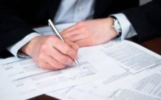 Договор аренды помещения между ИП и ИП