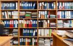 Сколько хранить кассовые документы ООО?