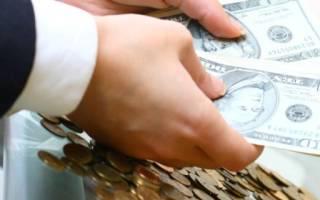 Как пополнить расчетный счет ООО наличными?