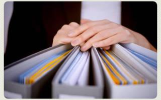 Нужно ли ИП вести бухгалтерский учет?