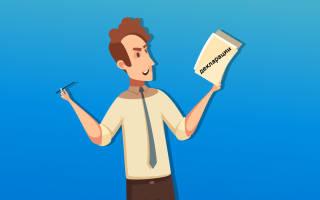 Как подать нулевую декларацию ИП через интернет?