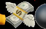 Что можно вернуть после погашения кредита