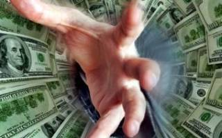 Как выпутаться из долговой ямы по кредитам