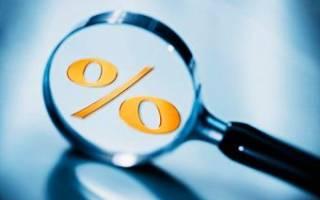 Как понизить процентную ставку по ипотеке