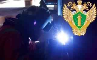 Пример заполнения заявления на переоформление лицензии Ростехнадзора