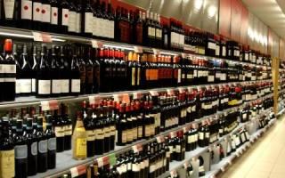 Алкогольная лицензия для магазина