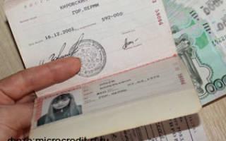 Украли паспорт и взяли кредит что делать