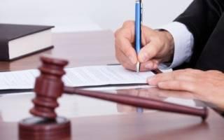 Как выиграть суд с банком по кредиту
