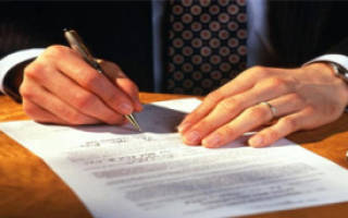 Почему налоговая отказывает в регистрации ООО?