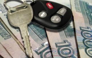 Налогообложение компенсации за использование личного автомобиля