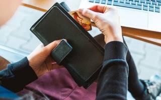 Краткосрочные кредиты и займы это
