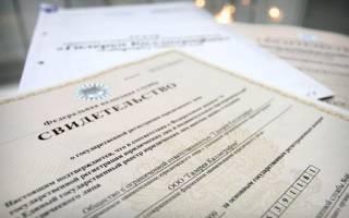 Какие документы нужны для открытия ИП 2018