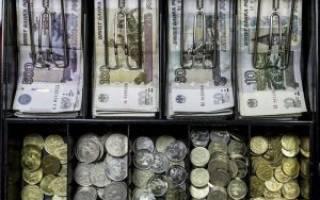 Лишние деньги в кассе что делать?