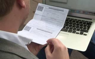Оплата госпошлины за регистрацию ИП