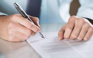 Открытие ИП какие налоги надо платить?