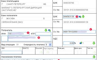 Перевод с карты ИП на личную карту