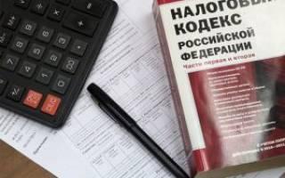 Выплата дивидендов имуществом налогообложение