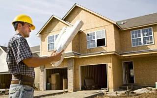 Как открыть ИП по строительству и ремонту?