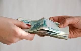Возврат финансовой помощи учредителю через кассу