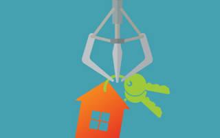 Как лучше взять ипотеку