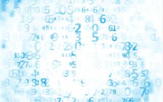 Как узнать коды статистики ИП по ИНН?