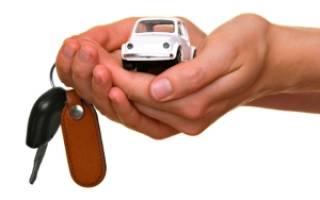 Выгодно ли покупать машину в кредит?