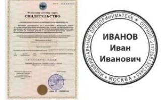 Сколько цифр в ИНН ИП в России?