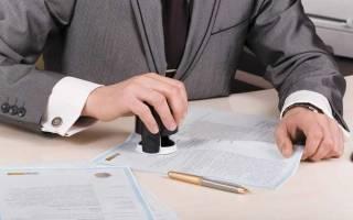 Возможно ли закрыть ИП с долгами?