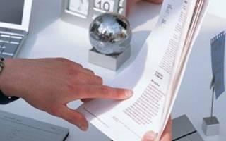 Что грозит за неуплату кредита банку
