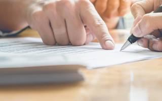 Какие документы нужны для открытия счета ИП