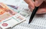 Как сделать рефинансирование кредита если есть просрочки