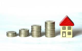 Долгосрочный кредит под залог недвижимости это
