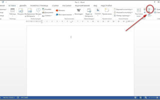 Как сделать электронную подпись для ООО?