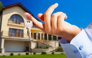 Как взять кредит на покупку жилья
