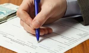 Какие документы нужны для взятия кредита
