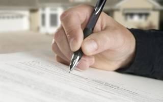 Как отменить страховку по кредиту