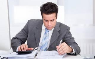 ЕНВД это общая или упрощенная система налогообложения